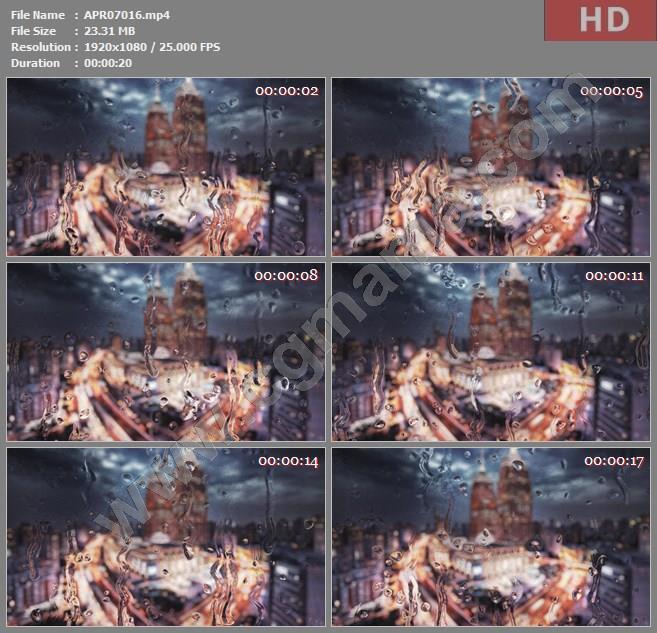APR07016窗外雨滴滑落效果led大屏晚会高清视频素材