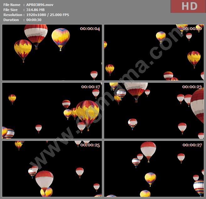 APR03896热气球特效素材高清透明通道特效视频素材