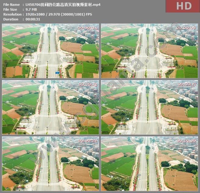 LH50706田间的公路高清实拍视频素材
