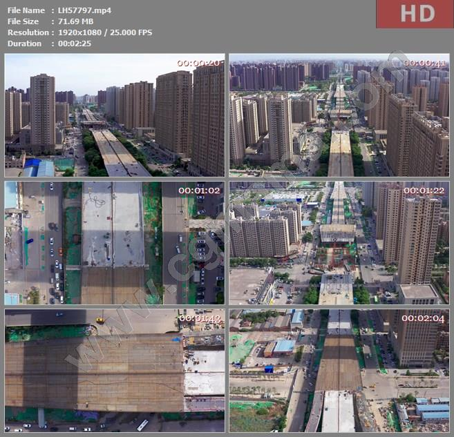 LH57797道路施工航拍高清实拍视频素材