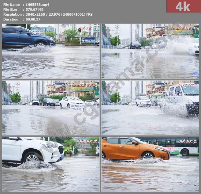 LH65568拍摄雨季路面积水车辆行驶4K超清实拍视频素材