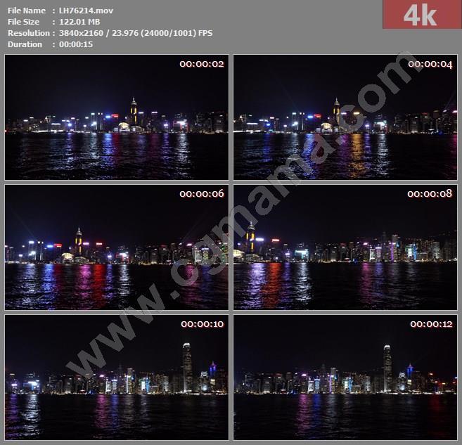 LH76214香港维港夜景4K实拍视频素材