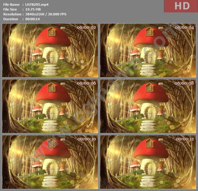 ALH78295晚会大屏背景视频素材4k蘑菇树林城堡唯美背景影视模板