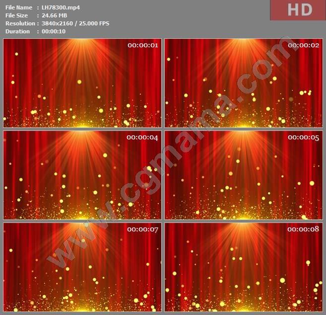 ALH78300晚会大屏背景视频素材4K幕布粒子颁奖背景影视模板