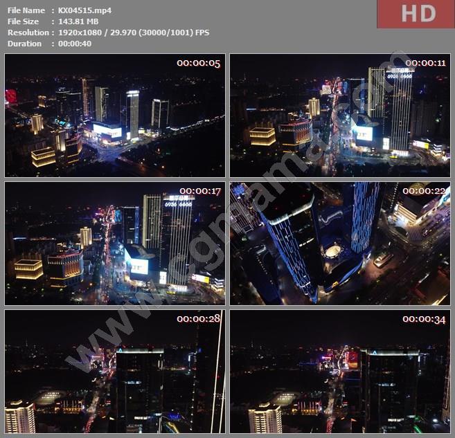 KX04515航拍郑州花园路商圈商业城市夜景-航拍郑州花园路商圈商业夜景高清实拍视频素材
