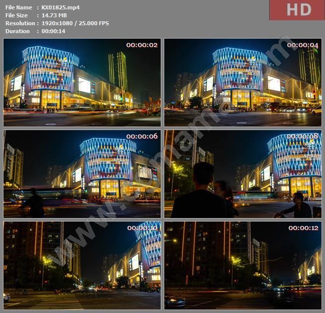KX01825高清2k移动延时龙湖天街商圈繁华夜景高清实拍视频素材