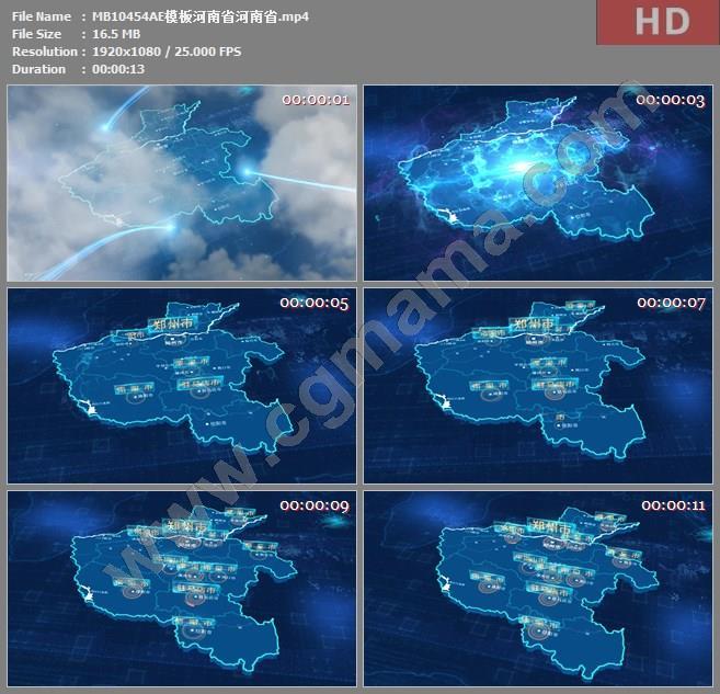MB10454AE模板河南省河南省