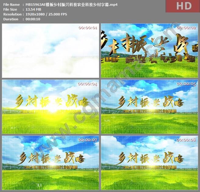 MB15953AE模板宪法宣传片头视频文字可修改