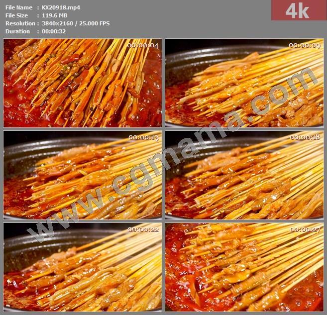 KX20918超清麻辣小串实拍视频素材