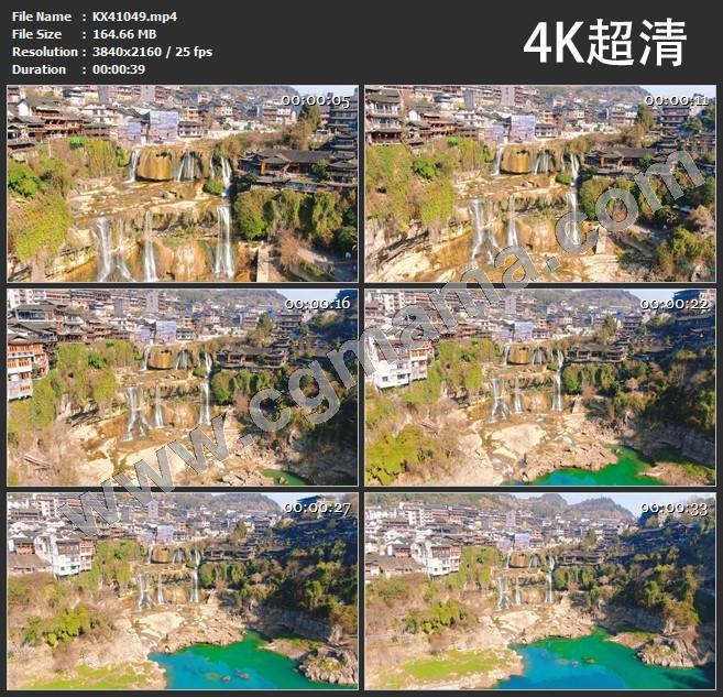 KX41049超清4K航拍湖南湘西芙蓉镇4A旅游景点视频素材