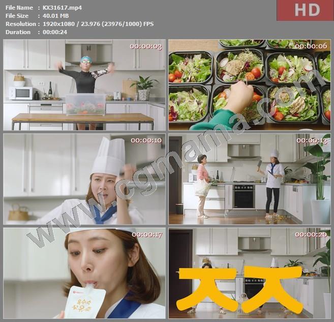 KX31617韩国广告2020饮料-果蔬汁广告2020期高清广告tvc视频素材