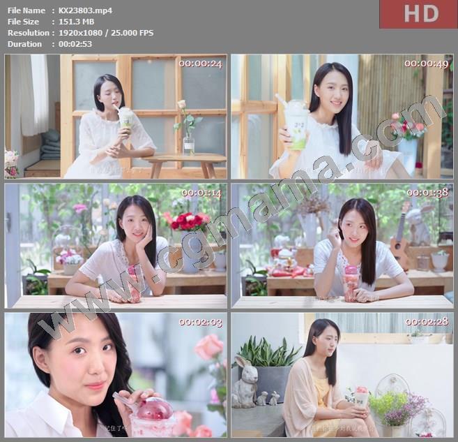 KX23803大陆广告2020年食品-甜不甜茶饮广告65高清广告tvc视频素材