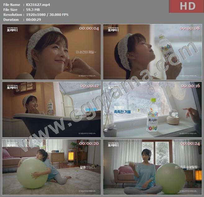KX31627韩国广告2020饮料-饮料广告2037期高清广告tvc视频素材