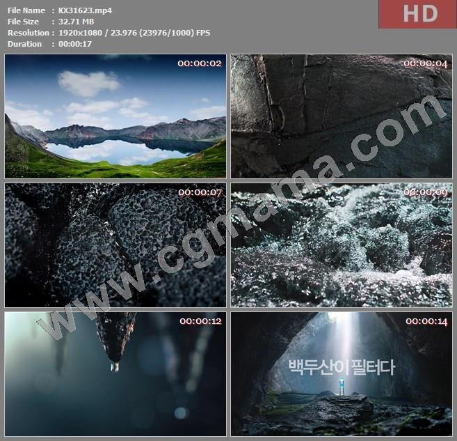 KX31623韩国广告2020饮料-白山水广告2029期高清广告tvc视频素材