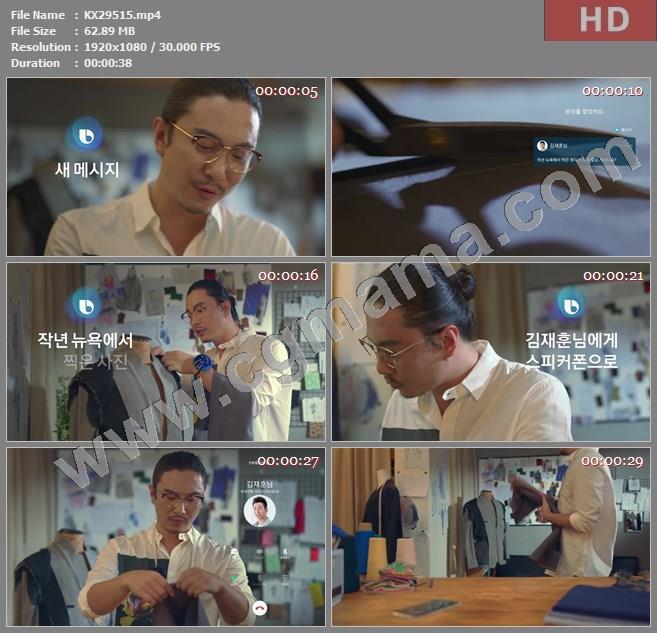 KX29515韩国广告2020APP-三星Bixby 语音助手广告2009期高清广告tvc视频素材