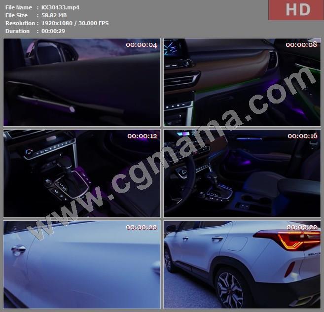 KX30433韩国广告2020汽车-KIA SELTOS 起亚广告2013期高清广告tvc视频素材