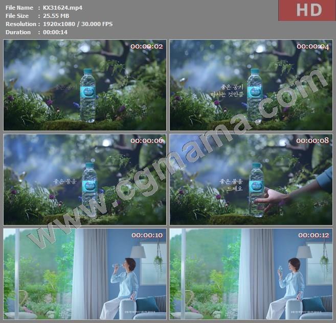 KX31624韩国广告2020饮料-白山水广告2038期高清广告tvc视频素材