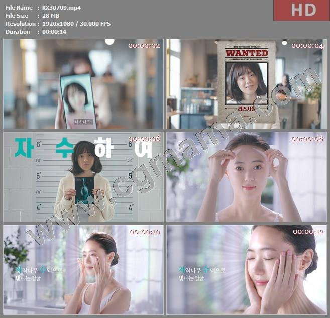 KX30709韩国广告2020美妆-AGE 20's 护肤品广告2035期高清广告tvc视频素材