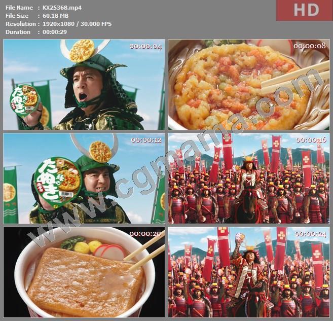 KX25368日本广告2020食品-东洋水产泡面广告赤緑合戦対峙篇赤+緑篇2021期高清广告tvc视频素材