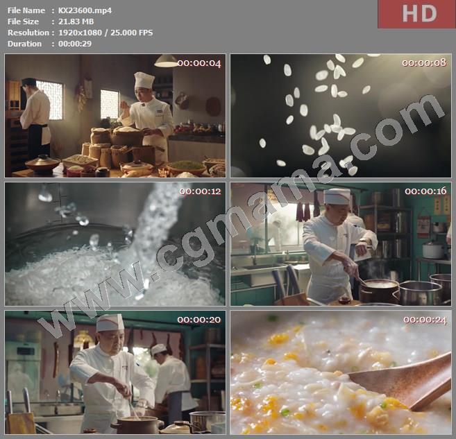 KX23600大陆广告2020年食品-McDonald 麦当劳广告39高清广告tvc视频素材