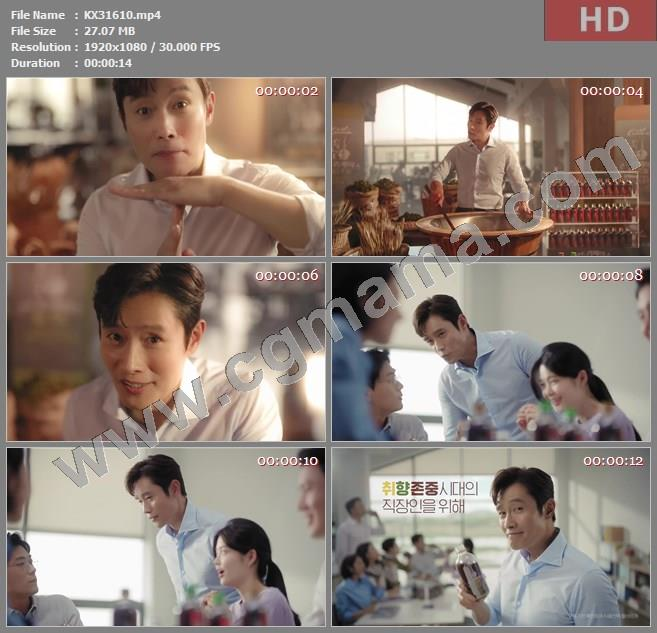 KX31610韩国广告2020饮料-李秉宪 CANTATA TEA 茶广告2042期高清广告tvc视频素材