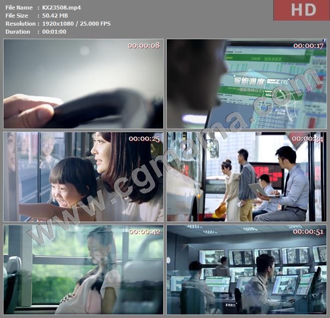 KX23508大陆广告2020年通信-中国联通《智慧公交》55高清广告tvc视频素材