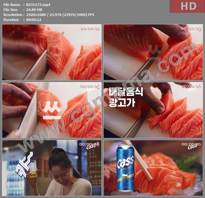 KX31173韩国广告2020酒精-CASS 啤酒广告2024期高清广告tvc视频素材